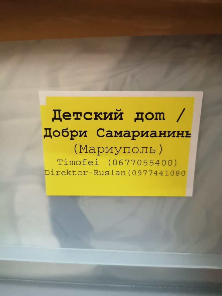 IMG_20201114_140436